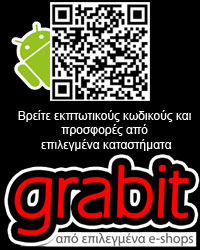 GrabitApp