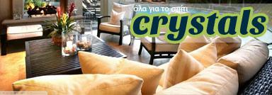 Crystals.gr